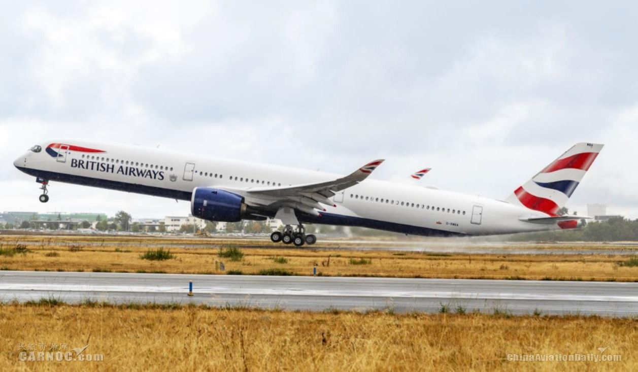 英国航空接收其首架空客A350-1000飞机