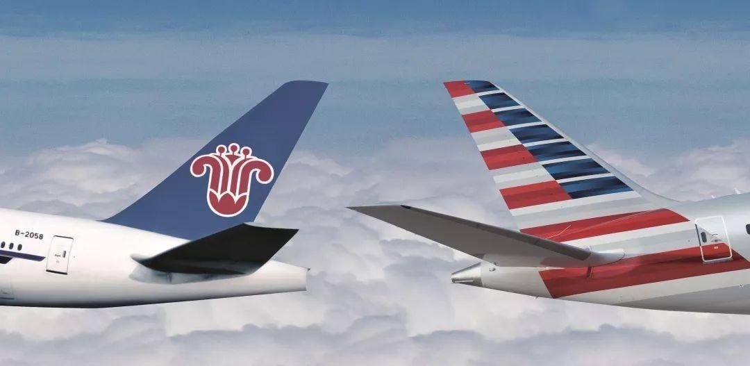 南航与美航正式开展休息室合作