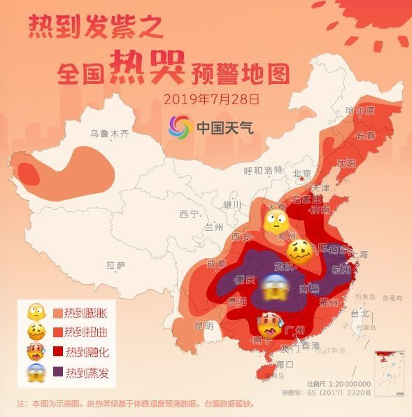 大必威体育官方网站告诉你:2019年避暑旅游新趋势