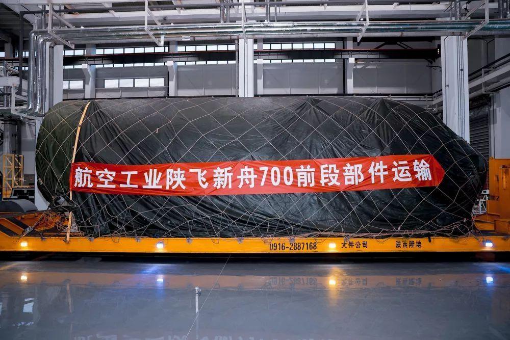 新舟700前段部件从汉中胜利运达阎良