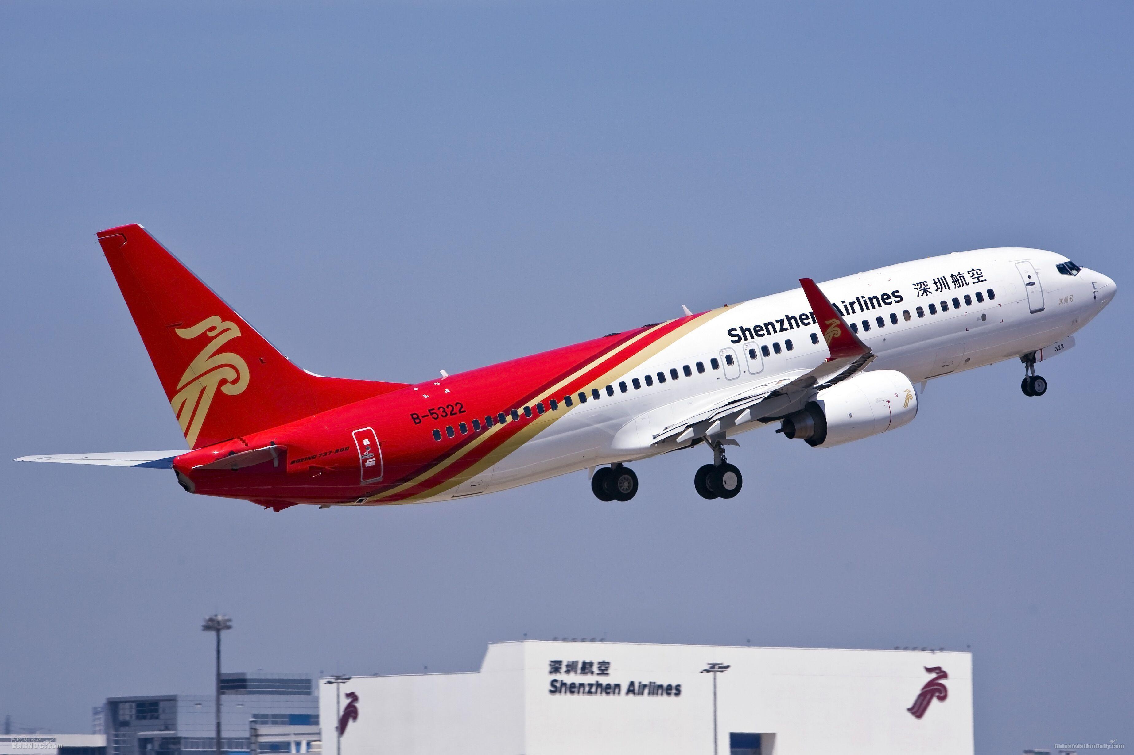 深航首批春运加班航班已上线销售 优惠套票低至1.6折