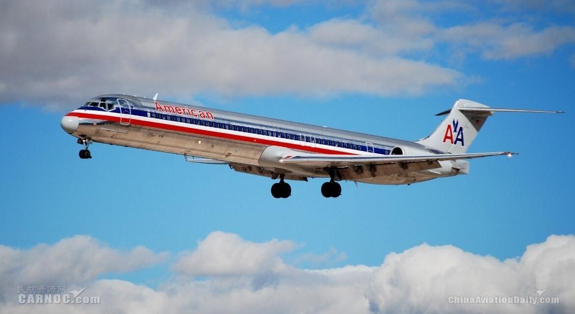 美航MD-80将迎来谢幕飞行 一代经典或成绝唱