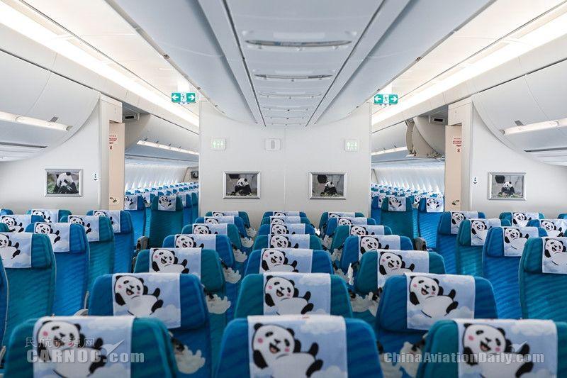 川航熊猫彩绘A350飞机首飞伊斯坦布尔