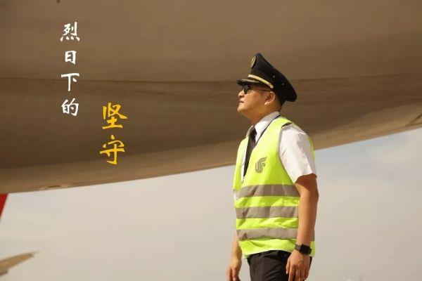 """国航上海盛夏特写:""""炎""""值爆表下的坚守"""