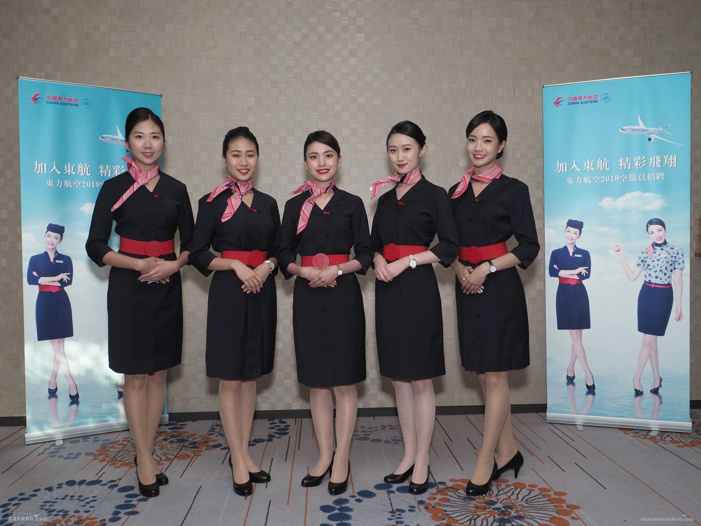 东航首次在台湾招聘乘务员 3000台籍青年逐梦蓝天