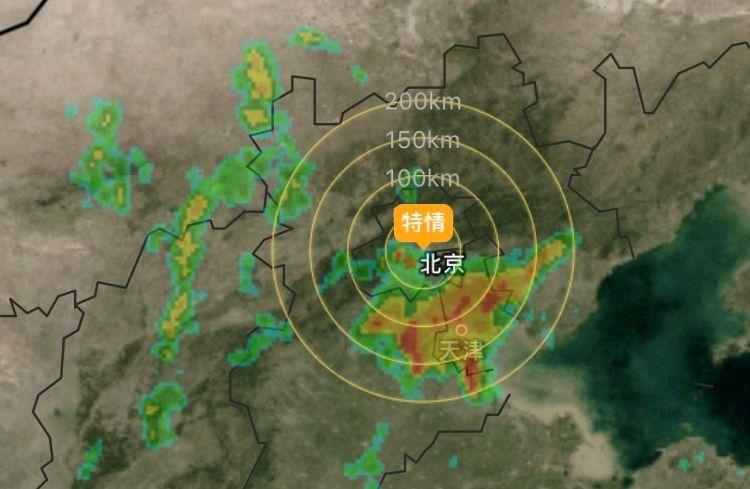 受雷雨天气影响 首都机场航班延误黄色预警