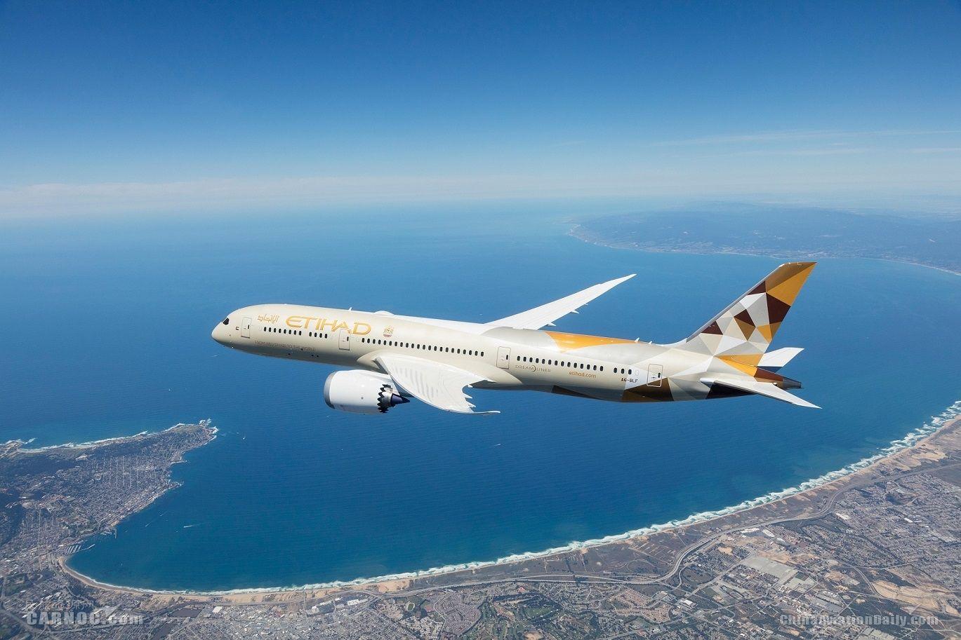 1-7月 阿提哈德航空成为中东地区最准点航司