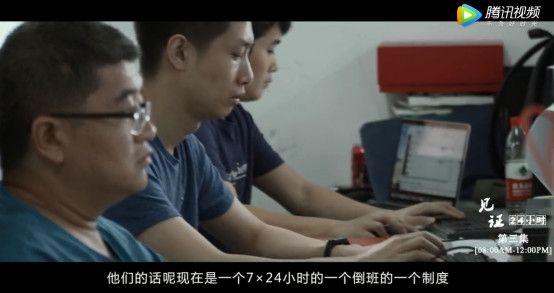 """春秋航空""""十二时辰""""专题片(三)——正午12点阳光下的你,最美!"""