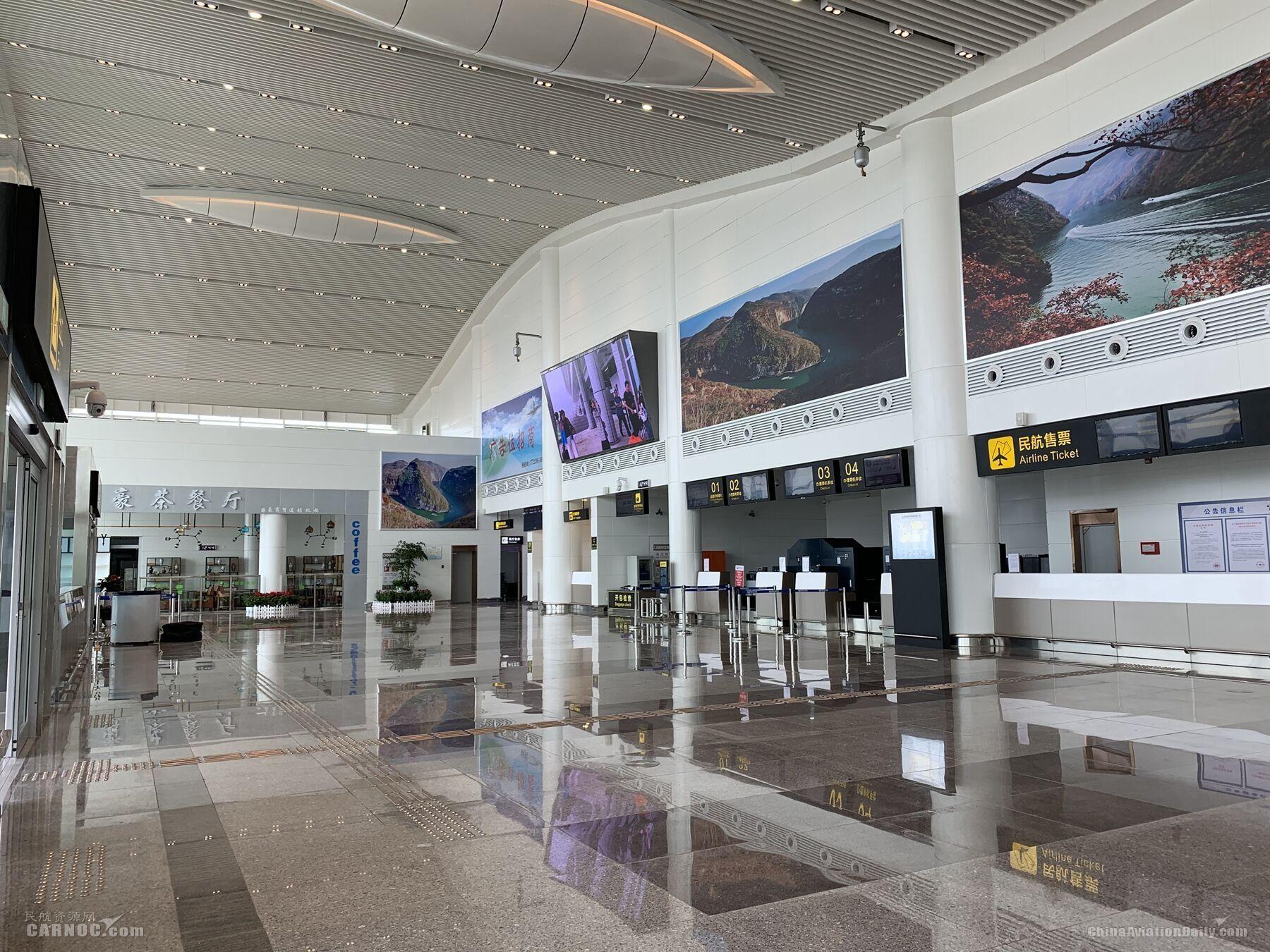 巫山机场建设工程正式通过行业验收 机场供图