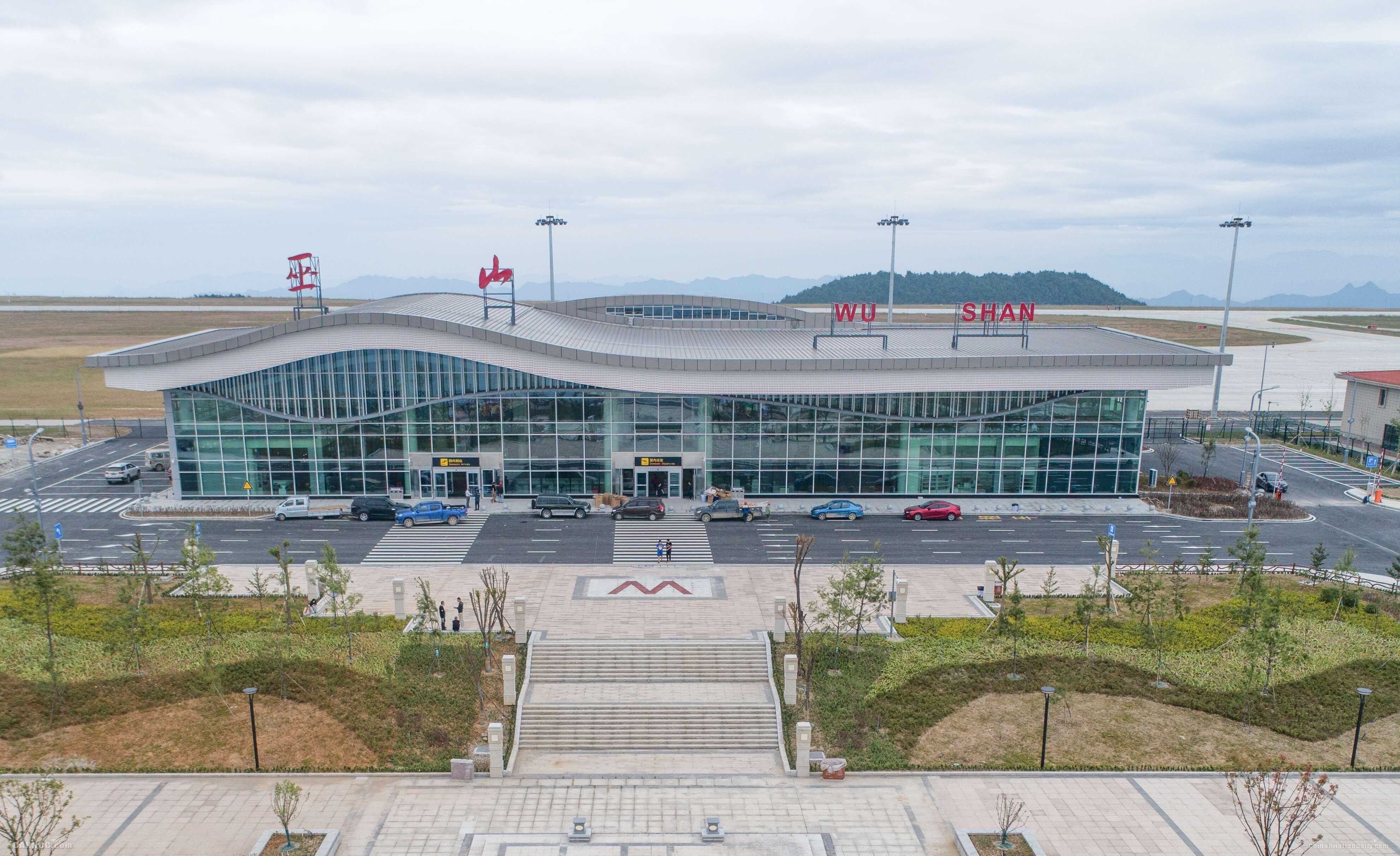 巫山机场建设工程正式通过行业验收