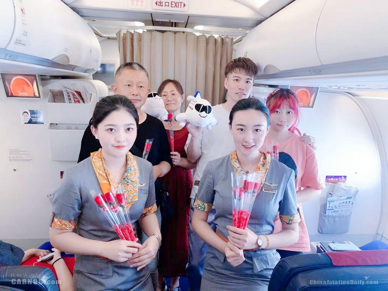浪漫七夕 青岛航空与旅客万米高空感受爱