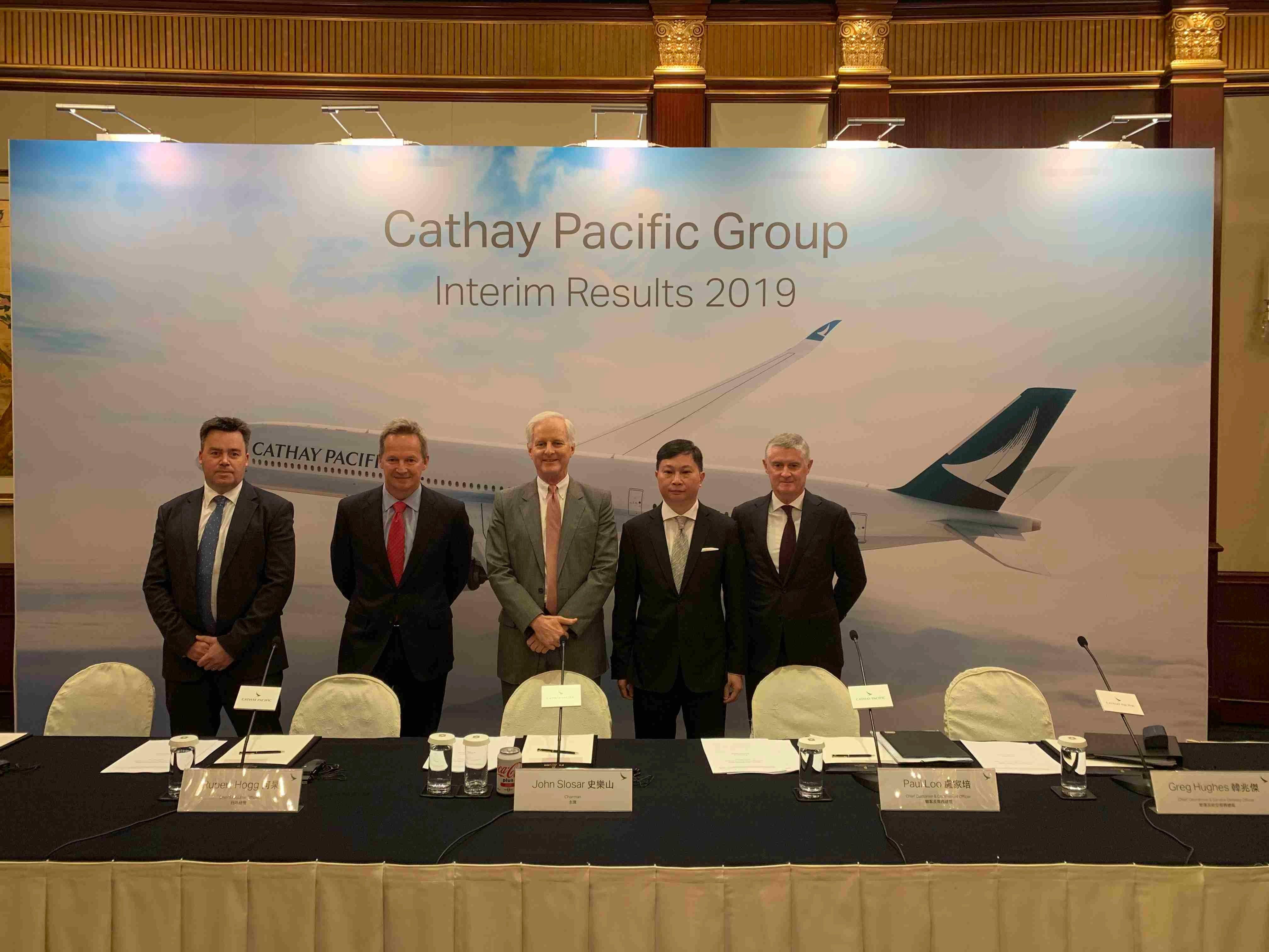 香港国泰航空:上半年货运量以及收益率均有所下滑