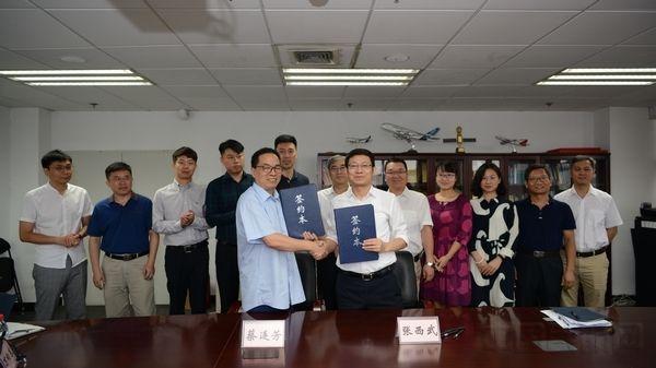 中国民航飞行员协会与民航局签署信息化合作协议