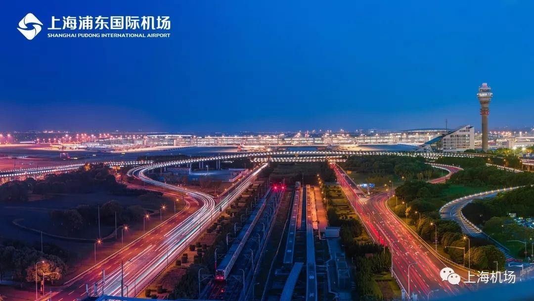 官宣!浦东机场三期扩建工程通过行业验收