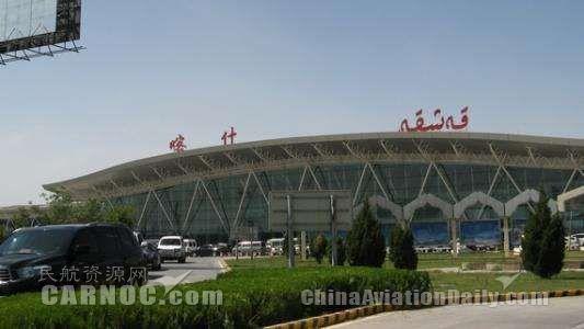 新疆喀什机场1至7月完成旅客吞吐量139万人次