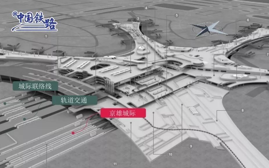 京雄城际9月底开通 北京西站至大兴机场仅需20分钟