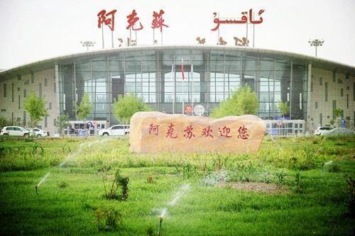 阿克苏机场7月运输旅客15万人次 同比增长38.6%