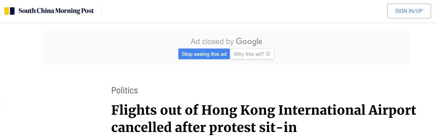 受机场集会影响 香港国际机场取消所有出港航班