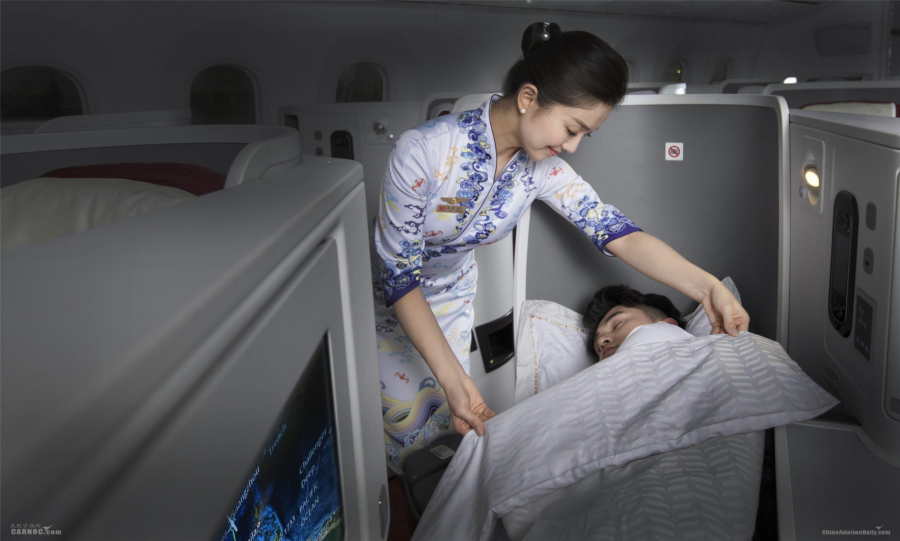 海南航空五星舒适用品 升华云端品质旅程