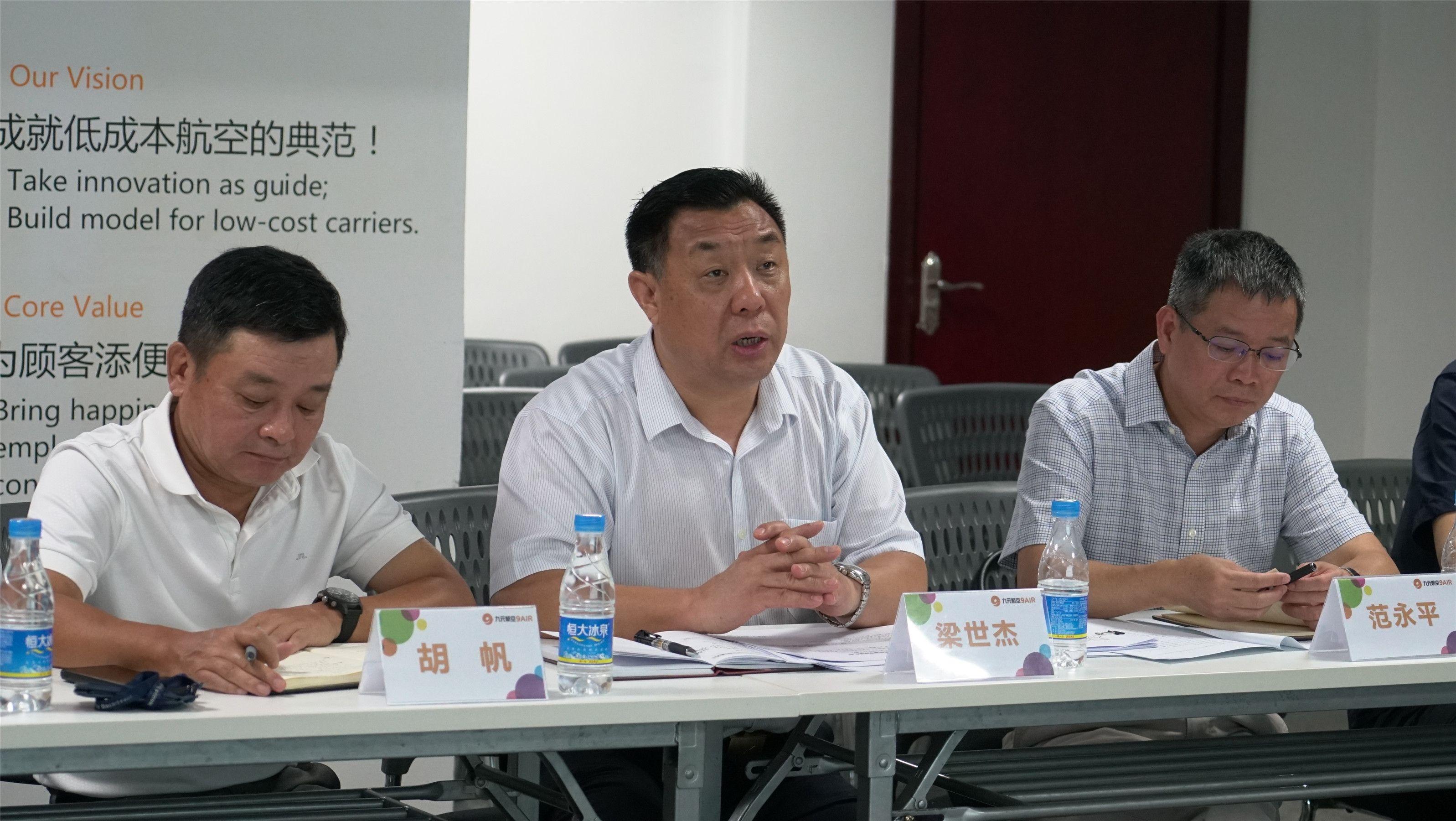 中南管理局副局长梁世杰一行莅临九元航空检查指导