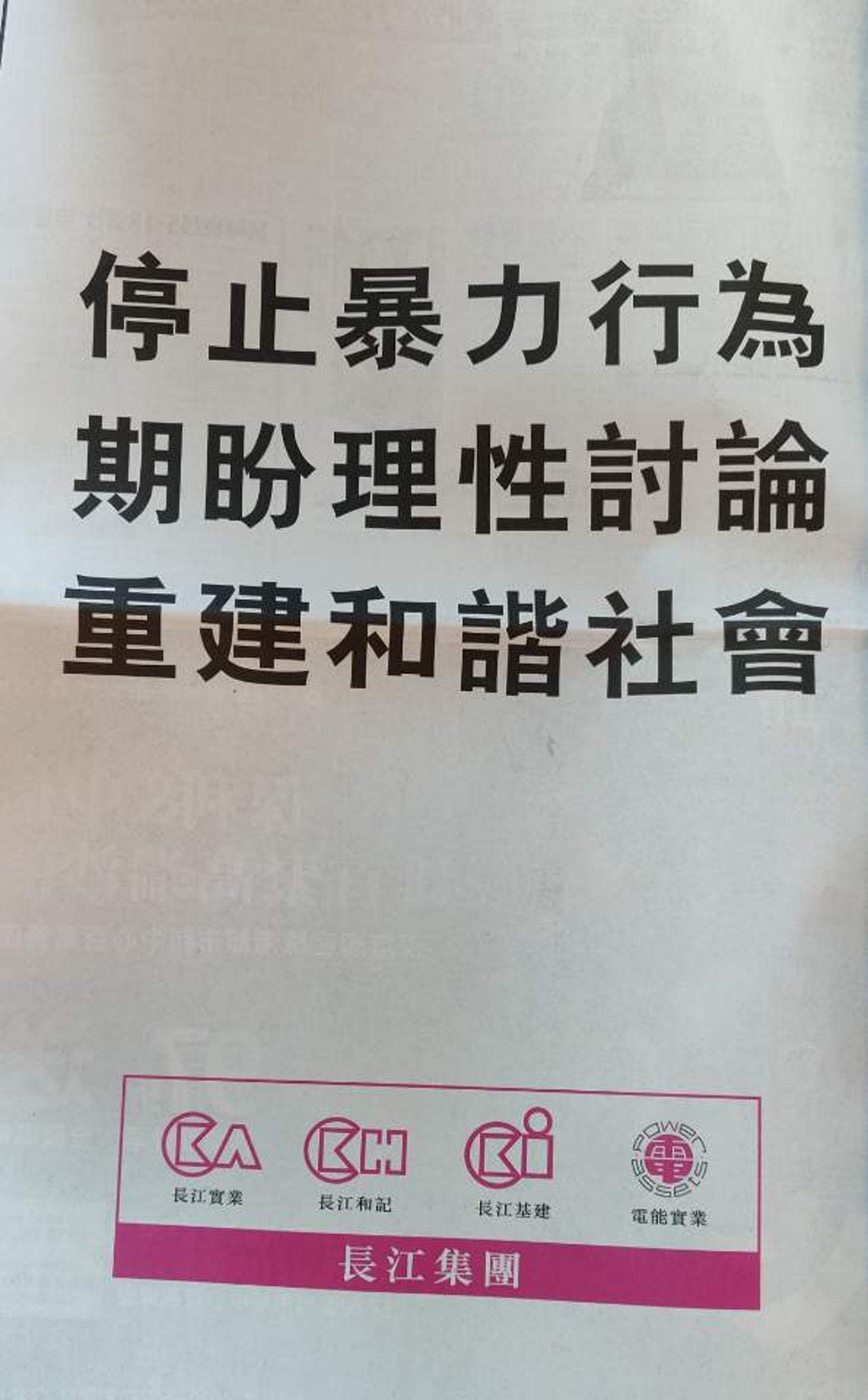 极端分子在机场围攻记者、旅客 香港各界谴责暴行