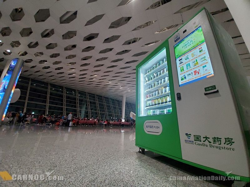 """深圳机场在国内机场中首创""""简化医疗服务""""项目"""