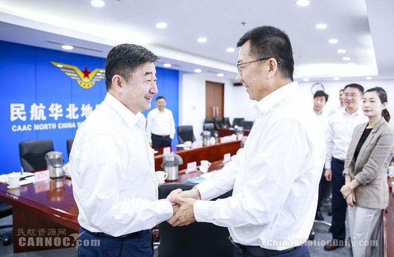 厦航党委书记赵东拜会民航局华北局交流安全运行工作