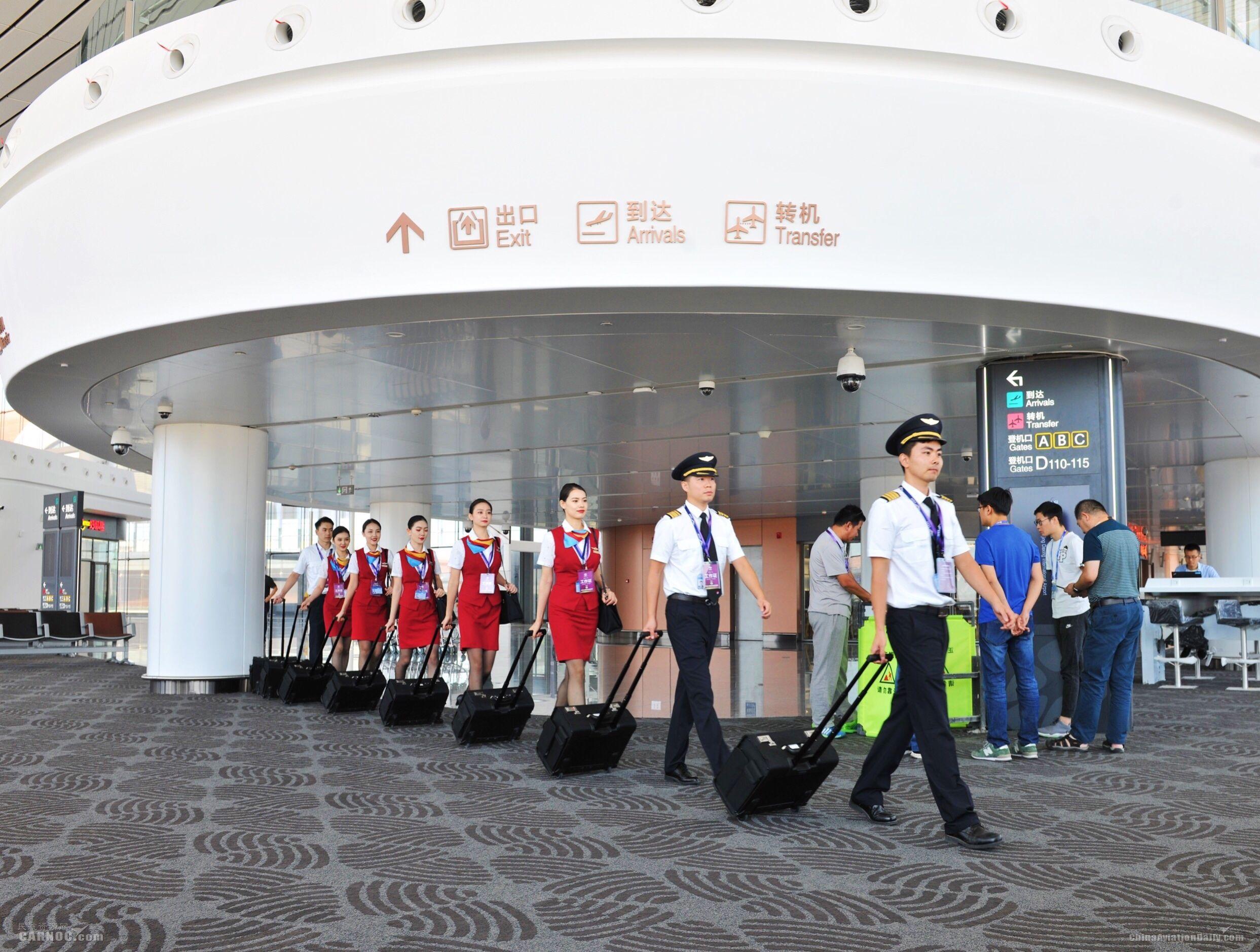 河北航空完成大兴机场投运前第三次综合演练