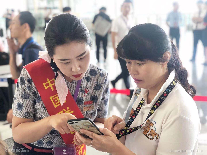 东航参加大兴机场第三次综合演练 东航供图