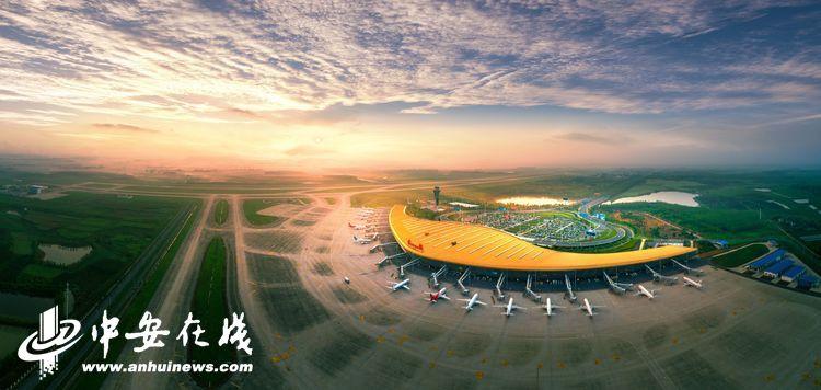 从合肥新桥机场看安徽民航发展史上的三次跨越