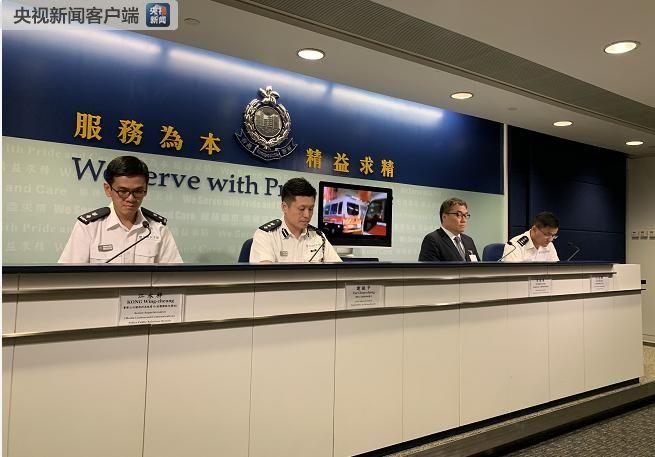 24日有人要阻碍香港机场交通 香港警方表示:不要以身试法