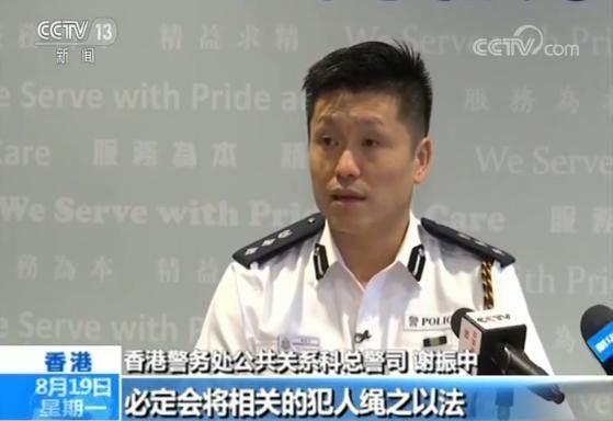 香港警方已经拘捕6名涉嫌参与机场非法集会嫌疑人