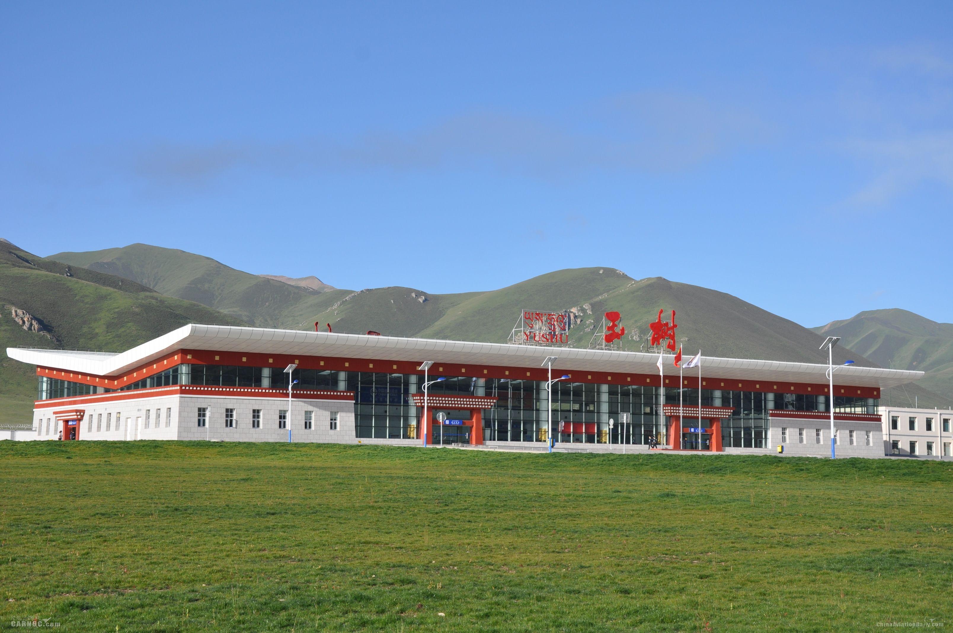 玉树机场改扩建暨场外配套工程正式启动实施