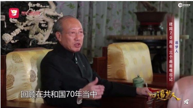 陈峰海航26年:做企业就是做人
