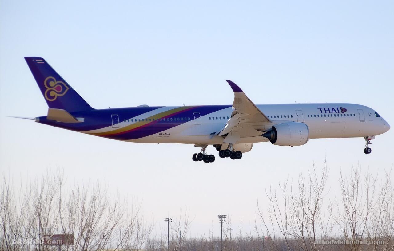 泰航严重亏损却要采购新飞机 公司高管主动减薪