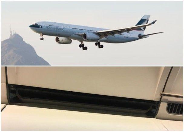 国泰客机机舱出风口脱落 撞伤乘客头部