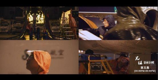 """春秋航空""""十二时辰""""专题片(5):移动的橙色雨衣,是雨中机坪最美的风景"""