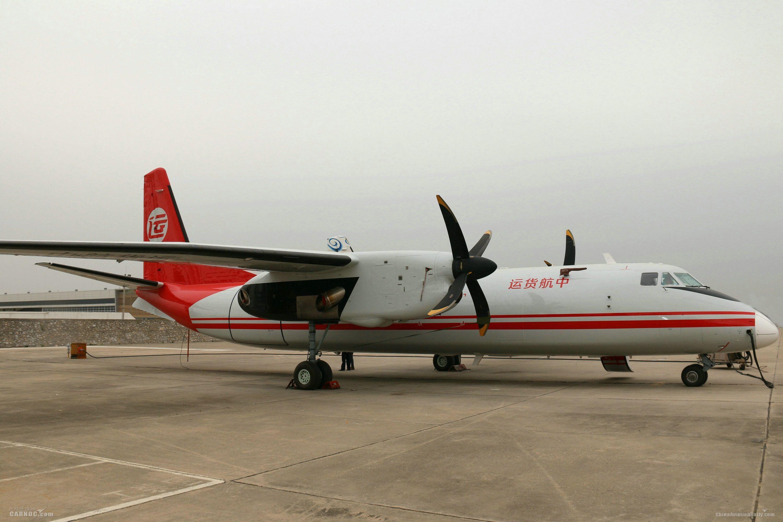 新舟600F货运飞机全球首次交付 落户中航货运