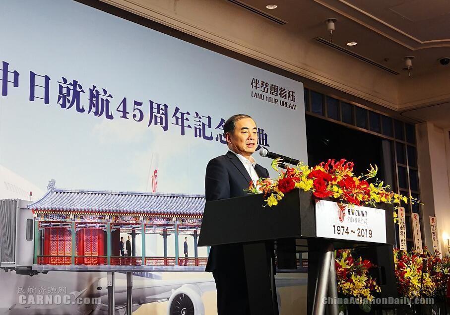 中国驻日本国大使馆大使孔铉佑致辞
