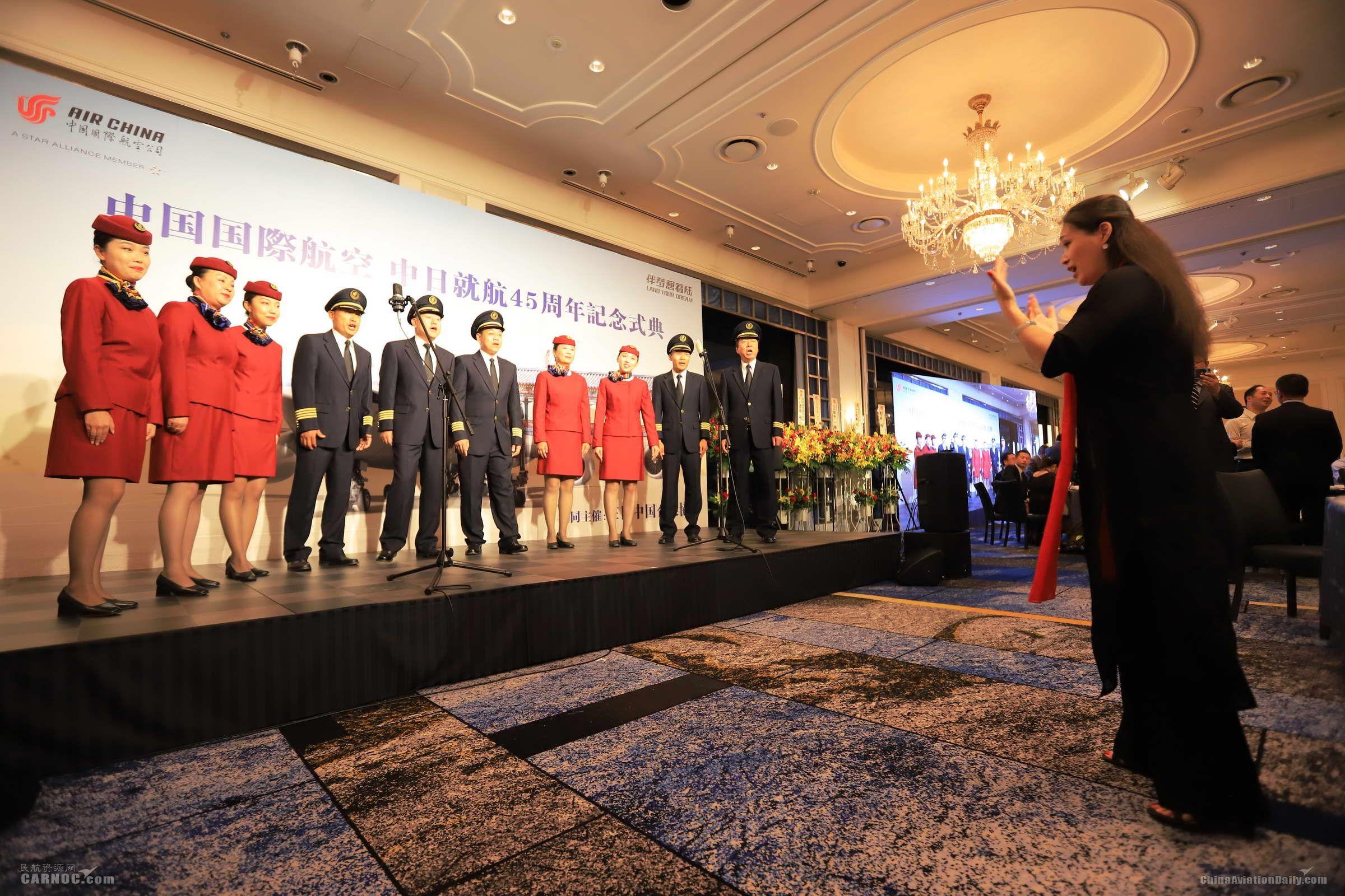 国航合唱团分别用中文、日文演唱中国民歌和日本影视歌曲 摄影:武明飞