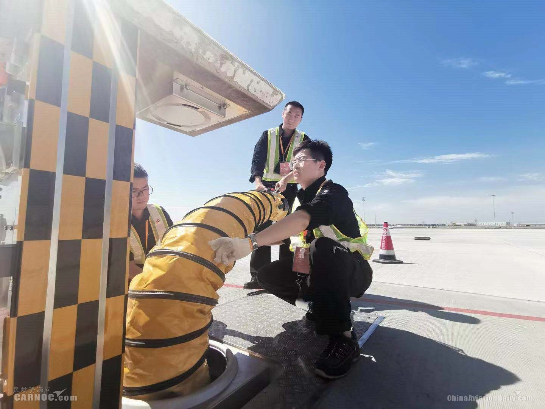 东航参加大兴机场第四次综合演练
