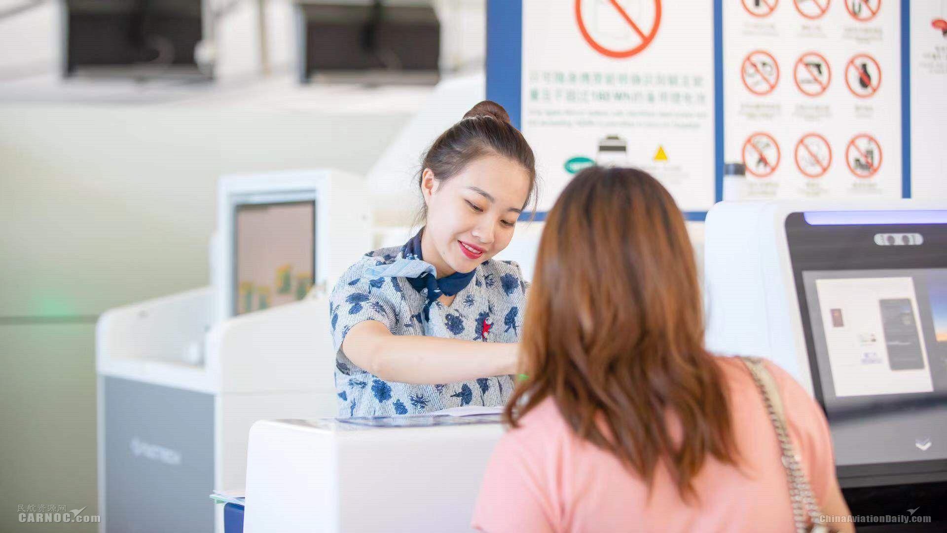 东航大兴机场第四次演练:首次正式演练中转旅客保障
