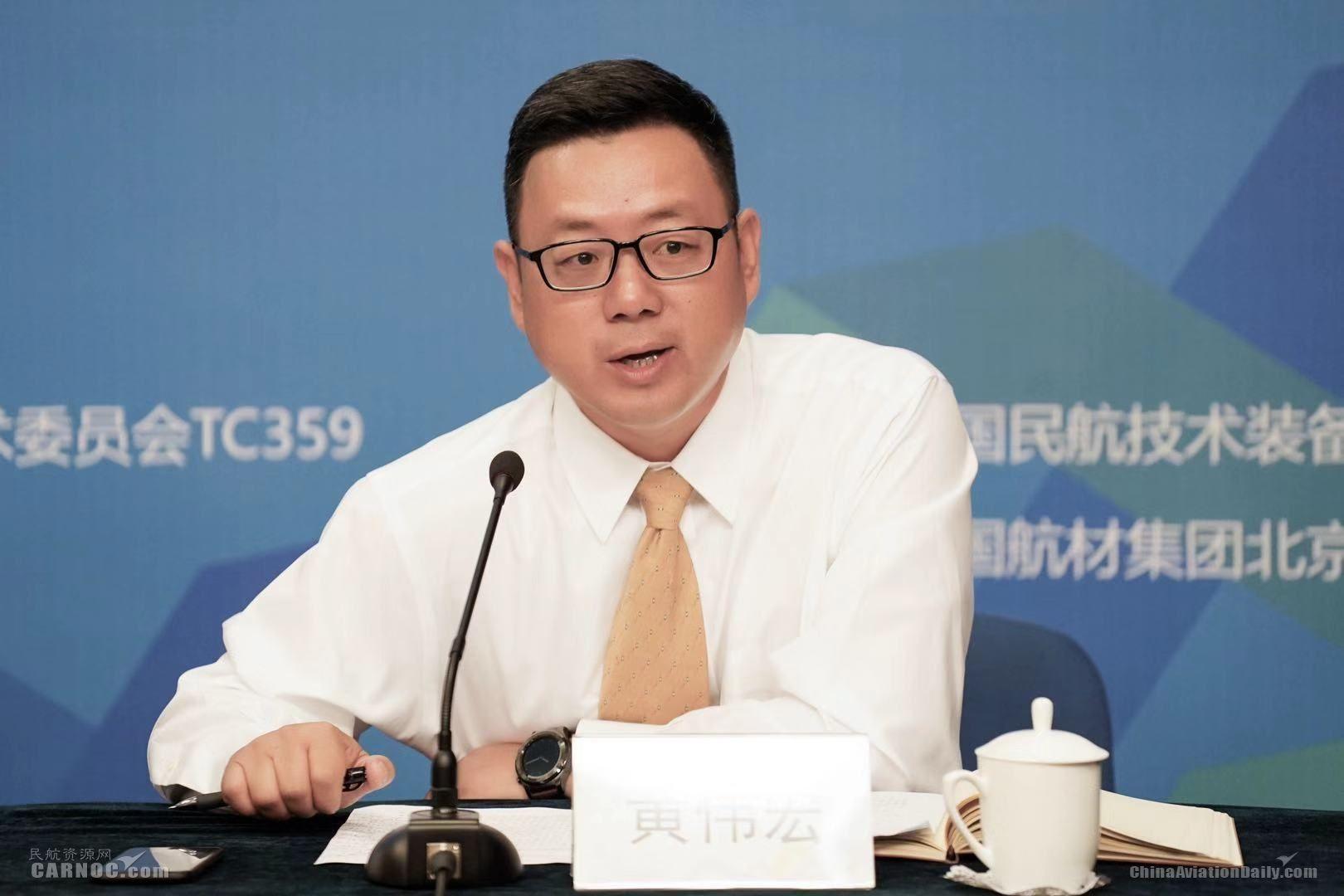 中国民用机场协会综合部部长黄伟宏