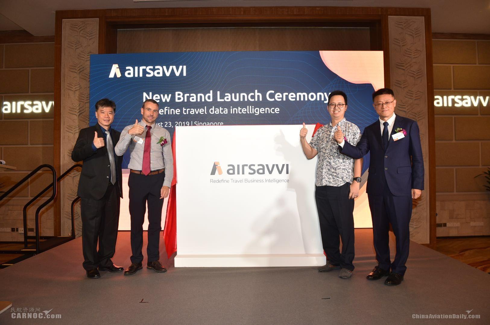 聚焦出行数据智能 飞友科技全新独立品牌Airsavvi正式发布