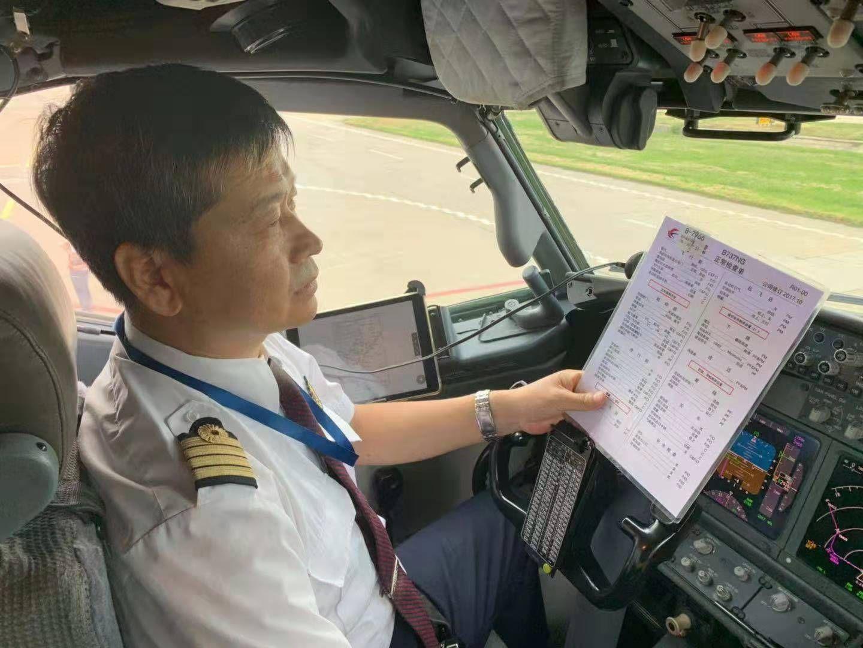 东航山西五星机长沈伟强:用平和的心为安全保驾护航