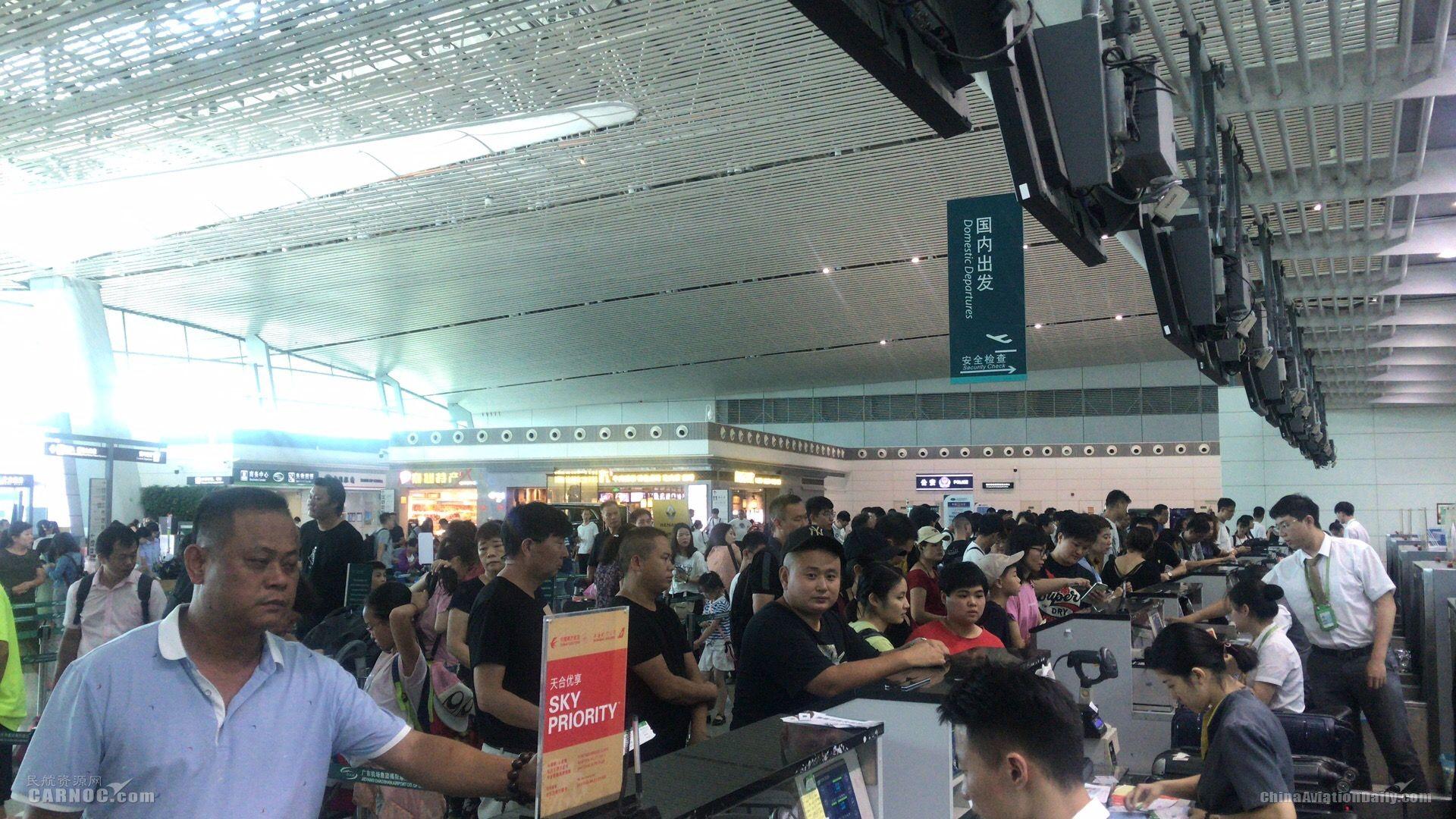 """受台风""""白鹿""""影响 揭阳潮汕机场取消17个航班。揭阳潮汕机场供图"""