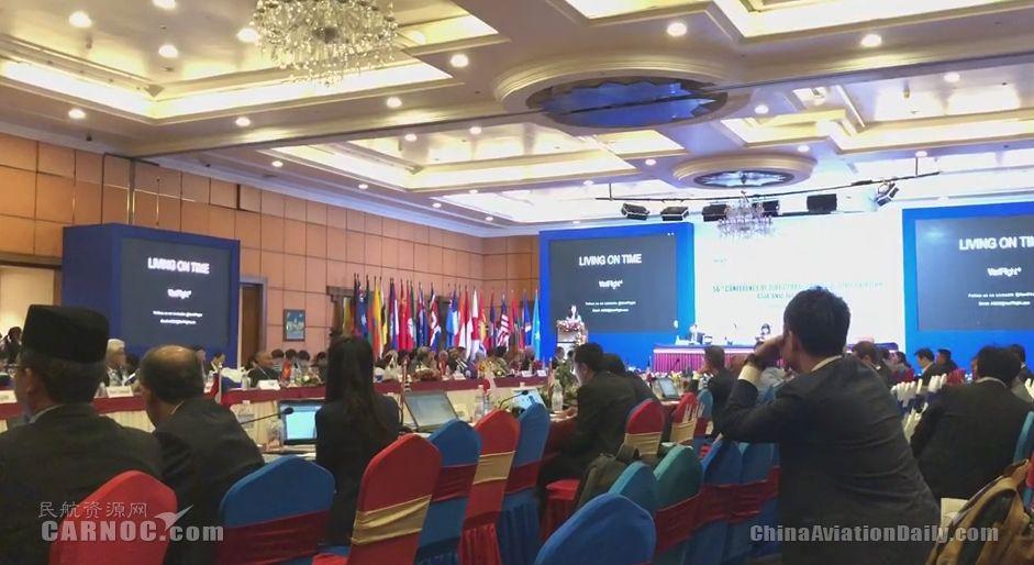 飞友科技受邀参加国际民航组织会议
