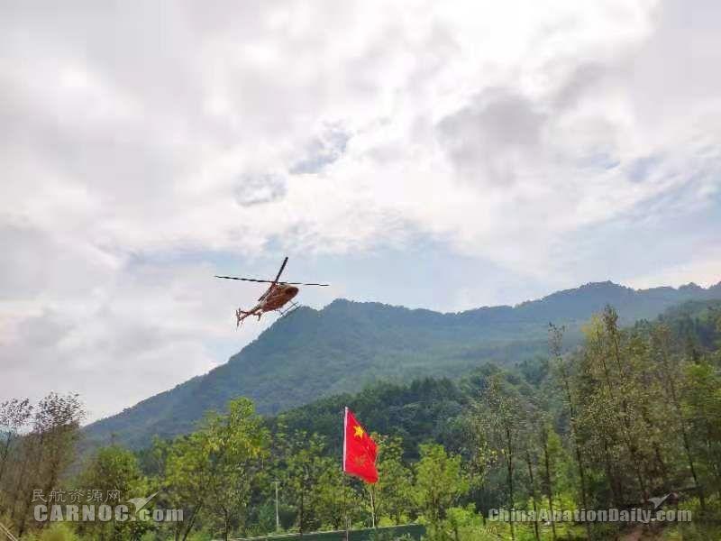 地空联动72小时救援 大邑西岭雪山后山被困群众顺利脱险