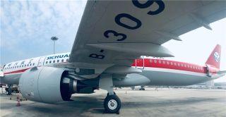 川航全新A321neo入列 机队规模升至154架