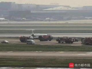 江苏公务航空声明:一架公务机在虹桥机场降落时偏出跑道 全员安全撤离无受伤